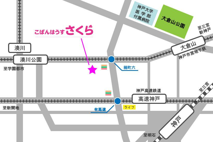 こぱんはうさくら神戸湊川教室の案内図です。