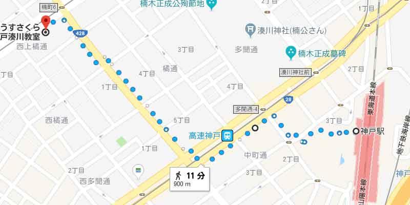 神戸駅から徒歩での行き方_1_全体図